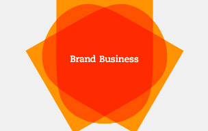 Brand Business 2